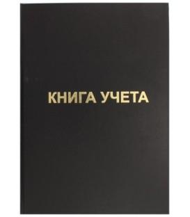 Книга учета inФормат 210*297 мм, 96 л., клетка, черная