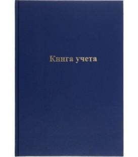 Книга учета inФормат 210*297 мм, 96 л., клетка, темно-синяя
