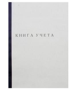 Книга учета 210*297 мм, 60 л., клетка, корешок синий