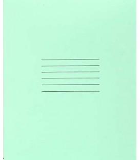 Тетрадь школьная А5, 12 л. на скобе «Гознак Борисов» 170*205 мм, линия, зеленая