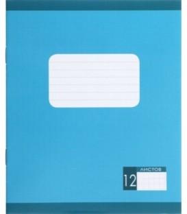 Тетрадь школьная А5, 12 л. на скобе «Полиграфкомбинат» 164*200 мм, клетка, голубая