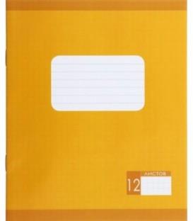 Тетрадь школьная А5, 12 л. на скобе «Полиграфкомбинат» 164*200 мм, клетка, оранжевая