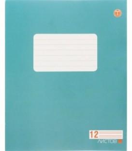 Тетрадь школьная А5, 12 л. на скобе «Полиграфкомбинат» 164*200 мм, узкая линия, темно-бирюзовая