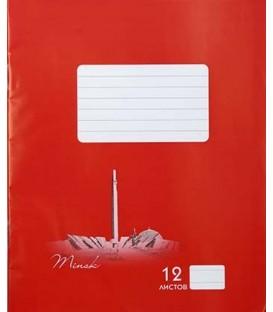 Тетрадь школьная А5, 12 л. на скобе «Полиграфкомбинат» 165*200 мм, линия, красная