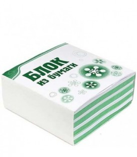 Блок бумаги для заметок «Куб» 90*90*43 мм, непрокленный, 2 цвета
