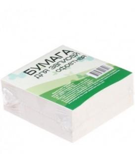 Блок бумаги для заметок «Куб» 90*90*37 мм, проклеенный, белый