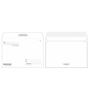 Конверт почтовый 229*324 мм (С4) силикон, с подсказкой «Кому-куда»