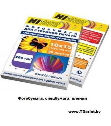 Фотобумага Hi-image 230 г/м, 10х15, 500 л., матовая односторонняя