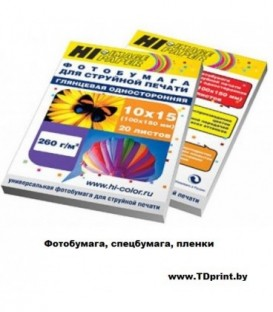 Фотобумага Hi-image 230 г/м, A4, 100 л., глянцевая односторонняя