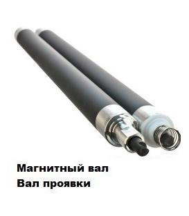 Магнитный вал (в сборе) HP LJ P1005/P1505/P1560/ P1606/P1566/P1102, Китай Тип 1.1