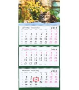Календарь настенный трехрядный на 2018 год «Котенок»