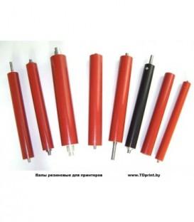 Вал резиновый Kyocera TA-1800/2200/ 1801/2201, Hi-Black