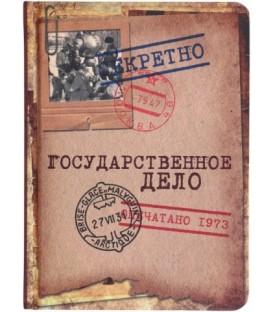 Книжка записная «Проф-пресс.Collezione» 108*148 мм, 80 л., клетка, «Государственное дело»