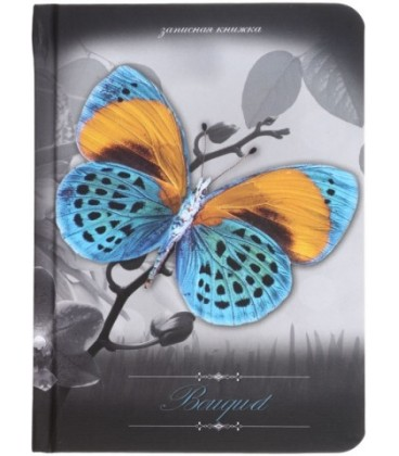 Книжка записная «Проф-пресс.Collezione» 108*148 мм, 80 л., клетка, «Бабочка на цветах»