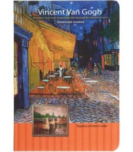 Книжка записная «Проф-пресс.Collezione» 120*170 мм, 80 л., клетка, «Картина Ван Гога»