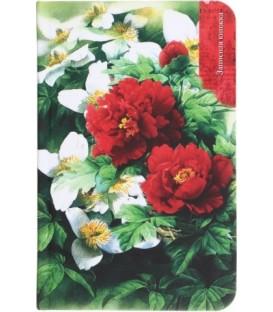 Книжка записная «Проф-пресс.Collezione» 90*140 мм, 80 л., клетка, «Красные и белые цветы»