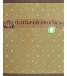 Тетрадь общая А5, 48 л. на скобе «Предметная тетрадь «Коллекция знаний» 162*202 мм, клетка, «Немецкий язык»