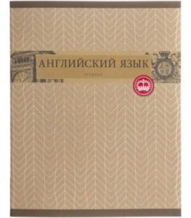 Тетрадь общая А5, 48 л. на скобе «Предметная тетрадь «Коллекция знаний» 162*202 мм, клетка, «Английский язык»