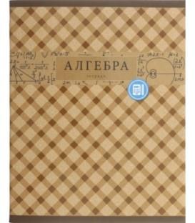 Тетрадь общая А5, 48 л. на скобе «Предметная тетрадь «Коллекция знаний» 162*202 мм, клетка, «Алгебра»