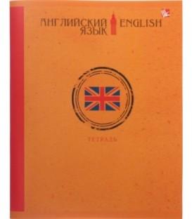 Тетрадь общая А5, 48 л. на скобе «Школьная классика» 165*200 мм, клетка, «Английский язык»