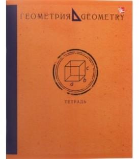 Тетрадь общая А5, 48 л. на скобе «Школьная классика» 165*200 мм, клетка, «Геометрия»