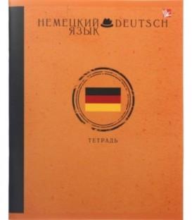 Тетрадь общая А5, 48 л. на скобе «Школьная классика» 165*200 мм, клетка, «Немецкий язык»