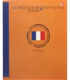 Тетрадь общая А5, 48 л. на скобе «Школьная классика» 165*200 мм, клетка, «Французский язык»