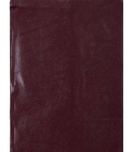 Тетрадь общая А4, 80 л. на склейке «Полиграфкомбинат» 205*275 мм, линия, бордо