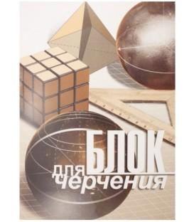 Блок для черчения А4 «Брестская Типография» 30 л.