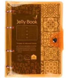 Тетрадь общая А5, 120 л. на кольцах Jelly Book 175*215 мм, клетка, «Неоново-оранжевый»