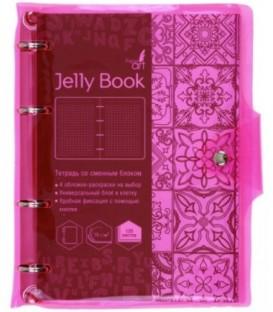 Тетрадь общая А5, 120 л. на кольцах Jelly Book 175*215 мм, клетка, «Неоново-розовый»