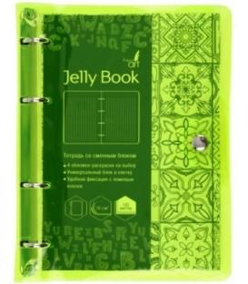 Тетрадь общая А5, 120 л. на кольцах Jelly Book 175*215 мм, клетка, «Неоново-салатовый»