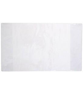 Обложка для тетрадей и дневников schoolФормат А5 (355*213 мм), толщина 120 мкм, прозрачная