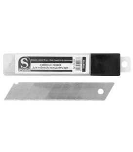 Лезвия для ножей Sponsor ширина лезвия 18 мм, 10 шт.