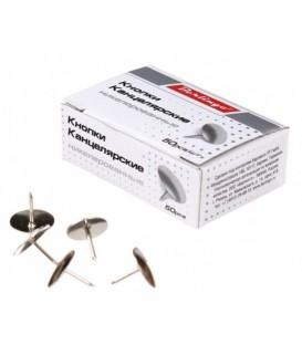 Кнопки Berlingo диаметр 10 мм, 50 шт., никелированные