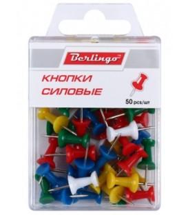 Кнопки силовые Berlingo 23 мм, 50 шт., пластиковый футляр
