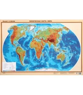 Карта настенная «Физическая карта мира» 670*1010 мм, ламинированная