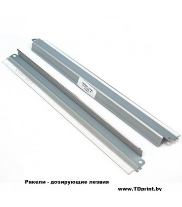 Ракель HP LJ 1010, Boost, Type 12.0