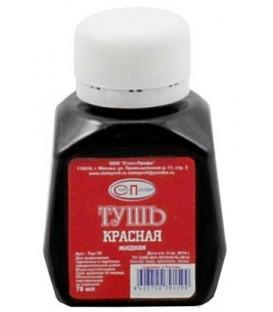 Тушь «Статс-Профи» 70 мл, красная