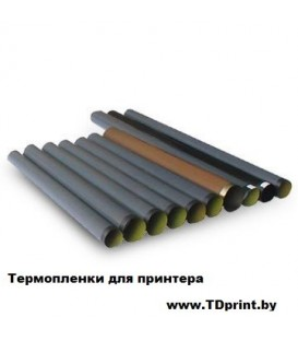 Термопленка HP LJ P1505/P1560/ P1606/P1566/M1120 совм., металлизированная