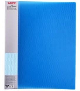 Папка пластиковая на 4-х кольцах Diamond толщина пластика 0,7 мм, полупрозрачная синяя