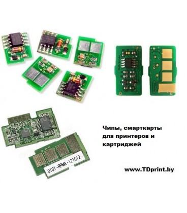 Чип HP CLJ CP4025/CP1025/ CM2320/CP3525, Hi-Black, C, 1,3K