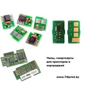 Чип HP CLJ CP4025/CP1025/ CM2320/CP3525, Hi-Black, M, 1,3K