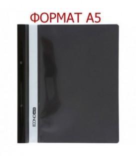 Папка пластиковая со скоросшивателем А5 Economix 188*220 мм, толщина пластика 0,16 мм, черная