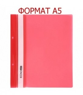 Папка пластиковая со скоросшивателем А5 Economix 188*220 мм, толщина пластика 0,16 мм, красная