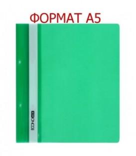 Папка пластиковая со скоросшивателем А5 Economix 188*220 мм, толщина пластика 0,16 мм, зеленая