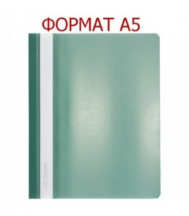 Папка пластиковая со скоросшивателем А5 inФормат 183*232 мм, толщина пластика 0,18 мм, зеленая