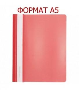 Папка пластиковая со скоросшивателем А5 inФормат 183*232 мм, толщина пластика 0,18 мм, красная