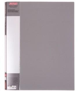 Папка пластиковая на 20 файлов Standart толщина пластика 0,6 мм, серая