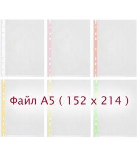 Файл А5 перфорированный «Канцфайл» 45 мкм, гладкий, глянцевый, 152*214 мм (до 40 л.)